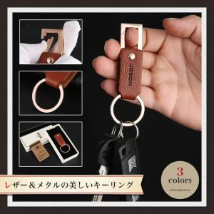M)車の鍵や家の鍵に・本革のキーホルダーBK_3