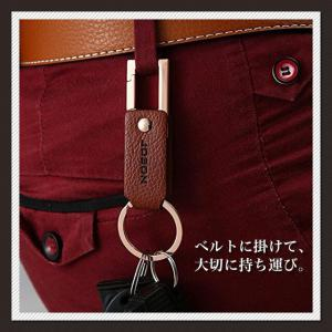 M)車の鍵や家の鍵に・本革のキーホルダーBK_4