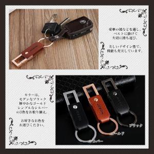 M)車の鍵や家の鍵に・本革のキーホルダーBK_5