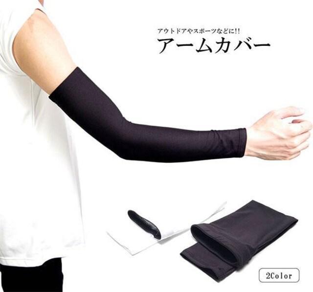 ♪M 強い日差しから腕を守る 男女兼用 吸湿 速乾 アームカバー BK/L_1