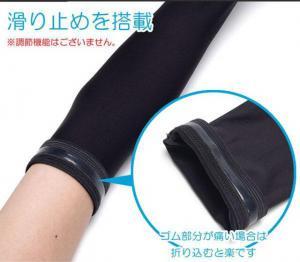 ♪M 強い日差しから腕を守る 男女兼用 吸湿 速乾 アームカバー BK/L_3