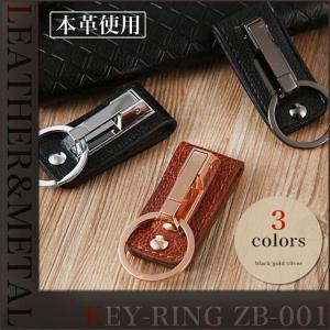 ♪M 合金製で頑丈 高級感のあるデザイン  ベルト通しタイプ キーリング/GD_1