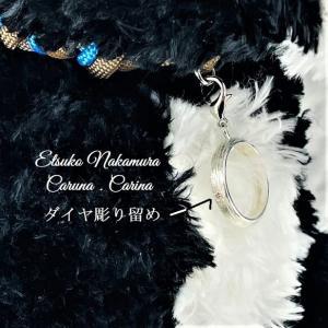 シルバー迷子札ダイヤ入り荒らし 細タイプNo1-#5 ペット服・アクセサリー エツコナカムラ_6
