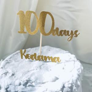 ケーキトッパー 100日 ハーフバースデー 1歳 2歳