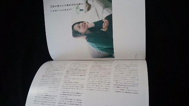 MEKURU みんなのキョンキョン小泉今日子インタビュー 松田聖子_3