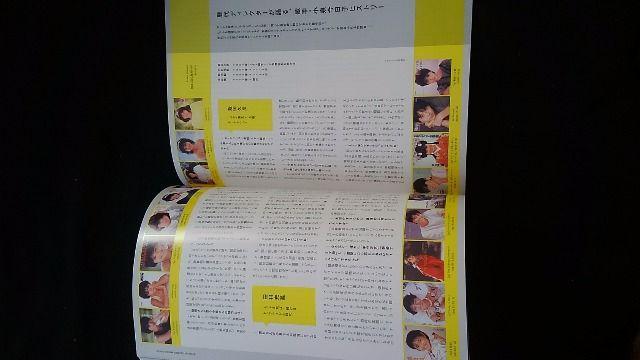 MEKURU みんなのキョンキョン小泉今日子インタビュー 松田聖子_5