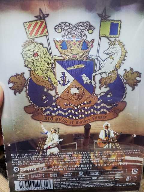 ゆずLIVE DVD 2018 BIG  YELL🎵_2