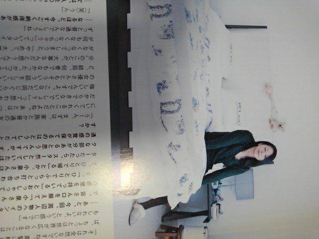 雑誌MEKURU誰も知らない小泉今日子特集_5