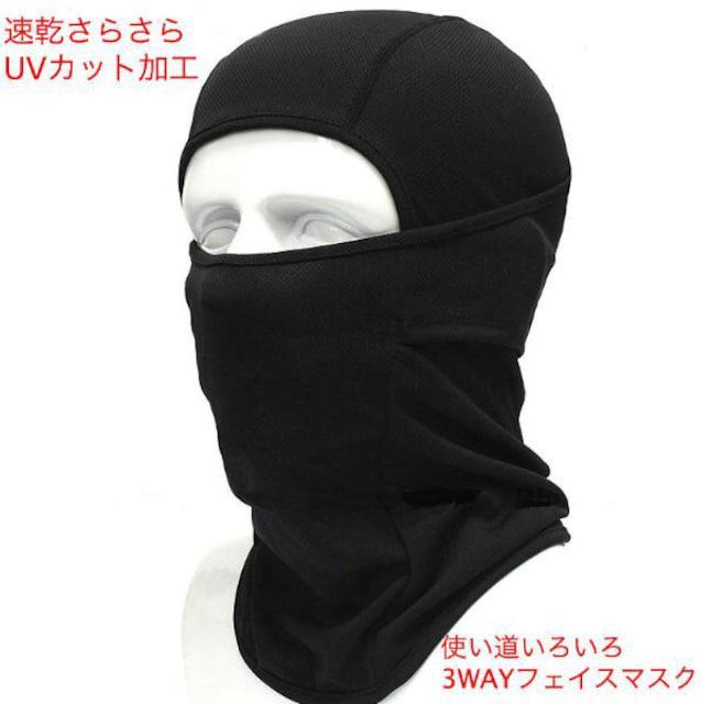 ただの目だし帽じゃない!! 高機能3Wayフェイスマスク ブラック_1