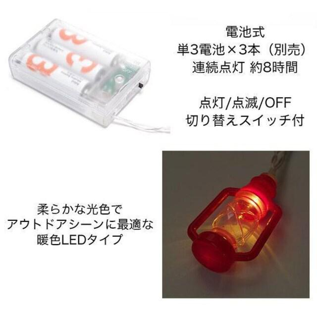 ♪M ランタン型 レトロな雰囲気 デコレーションフェスライト/BK_4