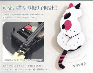 M)可愛い猫の振り子時計!黒猫_2