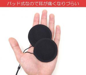 M)ツーリング中に音楽が聴ける!!バイク用 ヘッドフォン_2