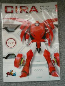 CIRA「YL-01ペーパークラフト」F28_1