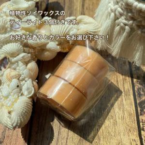 マクラメキャンドルホルダー 選べる香りとカラー ソイキャンドル3個付き_4