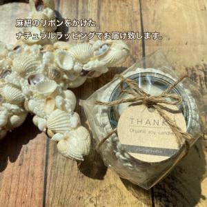 マクラメキャンドルホルダー 選べる香りとカラー ソイキャンドル3個付き_5