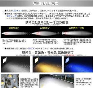 作業灯 ワークライト 72W 投光器 サーチライト 12V-24V_4
