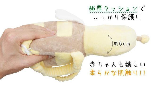 M)赤ちゃん 転倒防止 ベビー用品・ミツバチ_3