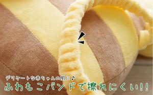 M)赤ちゃん 転倒防止 ベビー用品・ミツバチ_4