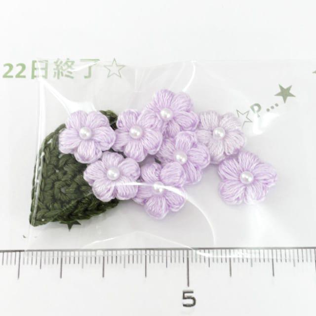 22*ハンドメイド*ぷっくり刺繍風お花と葉っぱモチーフ 33_1