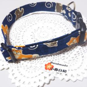 2種の柴犬とうずまき模様 和風な犬用首輪 リード・首輪 小春日和_3