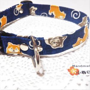 2種の柴犬とうずまき模様 和風な犬用首輪 リード・首輪 小春日和_4