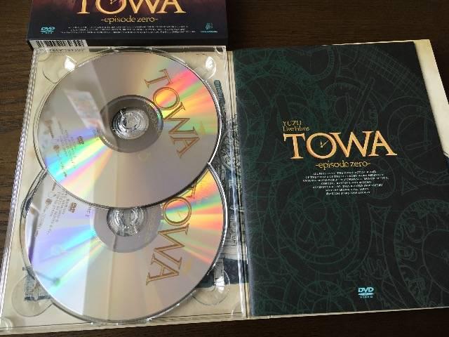 ゆず TOWA ライブDVD_3