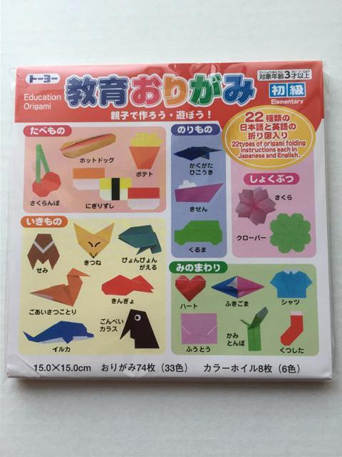 折り紙 74枚(33色) 大容量 折り紙絵本 折り図_1