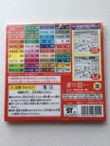 折り紙 74枚(33色) 大容量 折り紙絵本 折り図_2