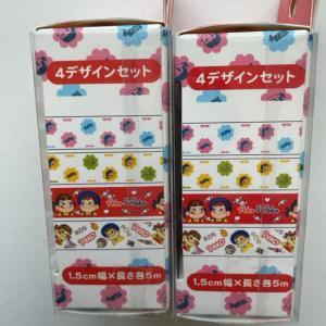 ペコちゃん  テープ 梱包資材 マスキングテープ 4巻×2箱_2