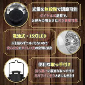 LEDランタンライト アンティーク 調光機能付き 単3電池式_3