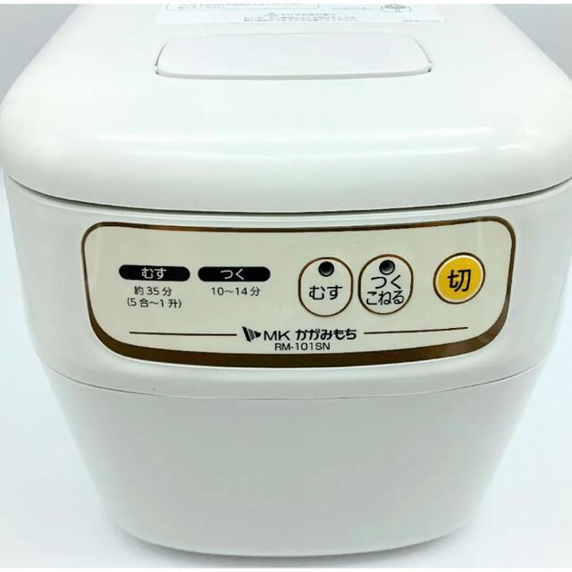 【新品未使用・保証あり】 餅つき機  かがみもち RM-101SN_2
