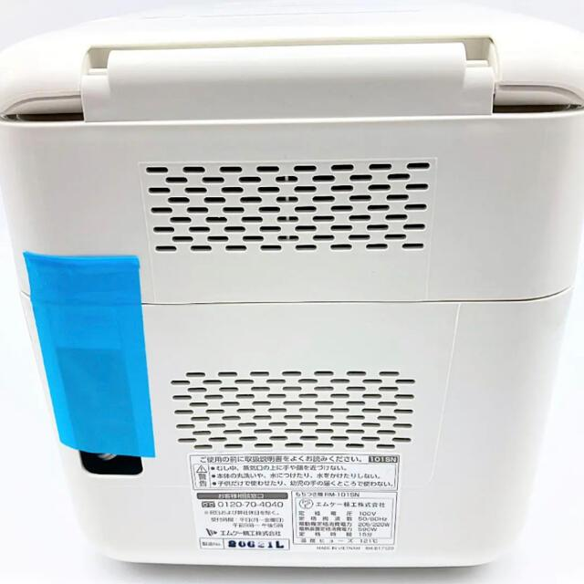 【新品未使用・保証あり】 餅つき機  かがみもち RM-101SN_7