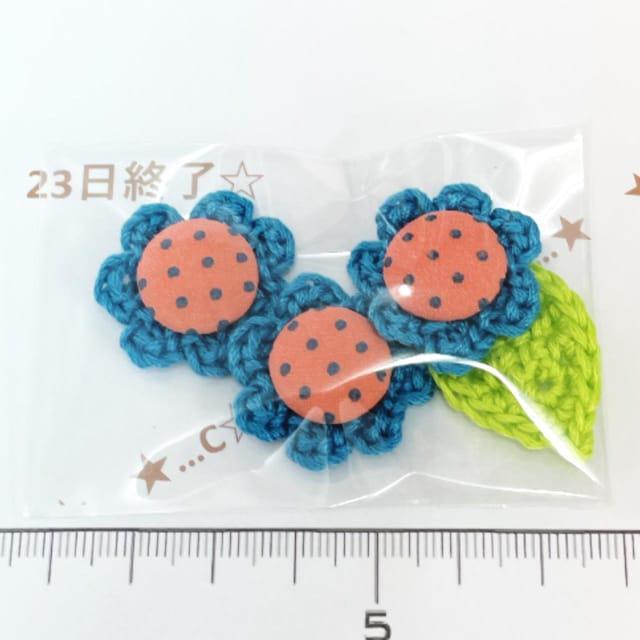 23*ハンドメイド*くるみボタン風お花と葉っぱモチーフ 31_1