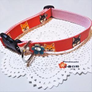 3種の柴犬柄 お散歩用首輪(中型犬用) リード・首輪 小春日和_1