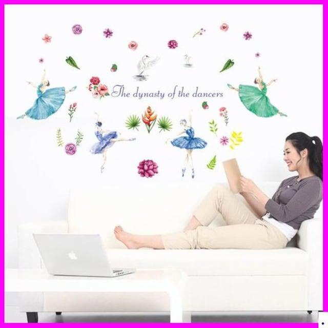 わくわくする壁♪ ◆新発売メーカ直送ウ に 壁ステッカー 8_1
