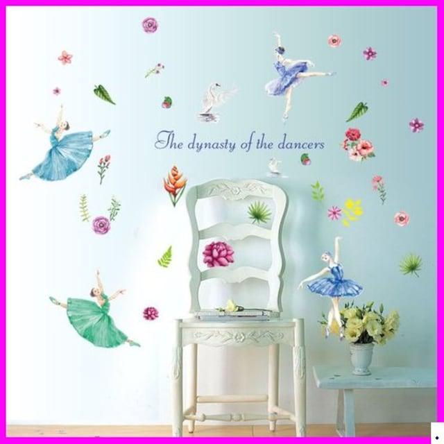 わくわくする壁♪ ◆新発売メーカ直送ウ に 壁ステッカー 8_2