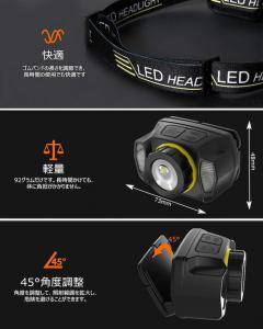【2021進化版】ヘッドライト 充電式 IPX6防水 センサー_5