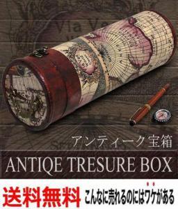贈り物にもどうぞ レトロなアンティーク地図柄宝箱 筒型_1