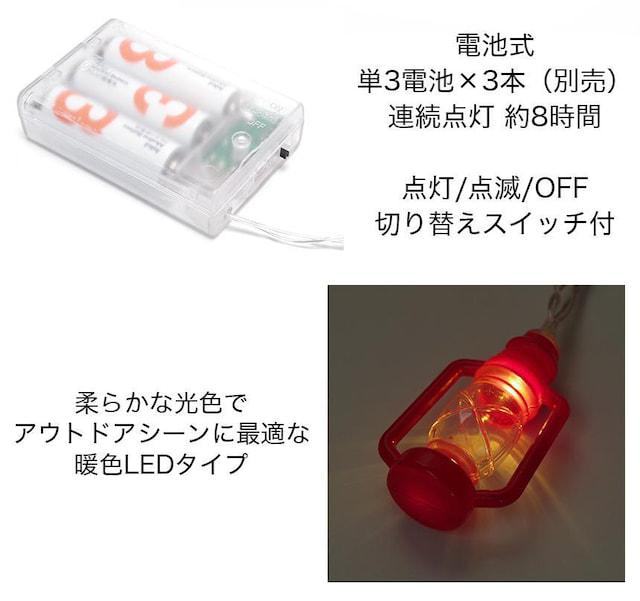 M)ランタン型 フェス ストリング LED ライト ブラック_3